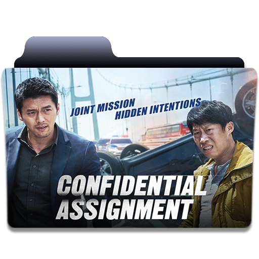 Confidential Assignment Folder Icon
