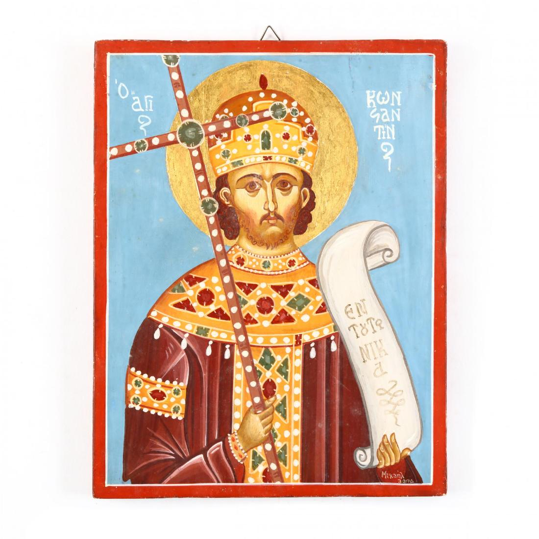 Contemporary Greek Icon Of St Constantine