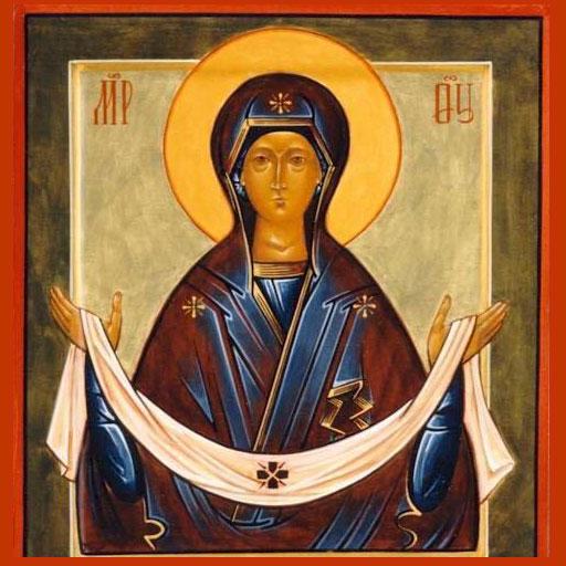 Incommunion Orthodox Peace Fellowship