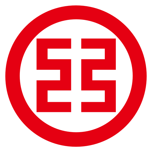 Industrial And Commercial Bank Of China, Commercial, Cosmos Icon
