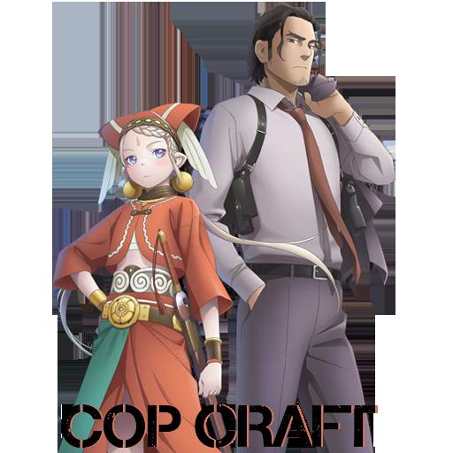 Cop Craft Icon