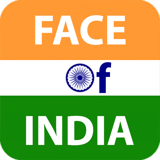 Create An Account Face Of India
