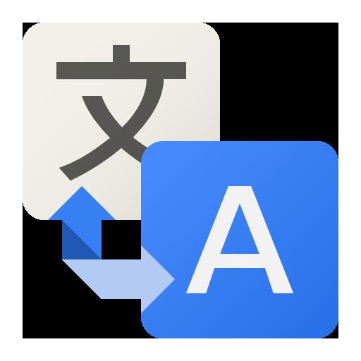 Google Translate Icon Google Play Iconset Marcus Roberto