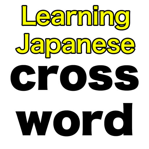 Learning Japanese Crossword