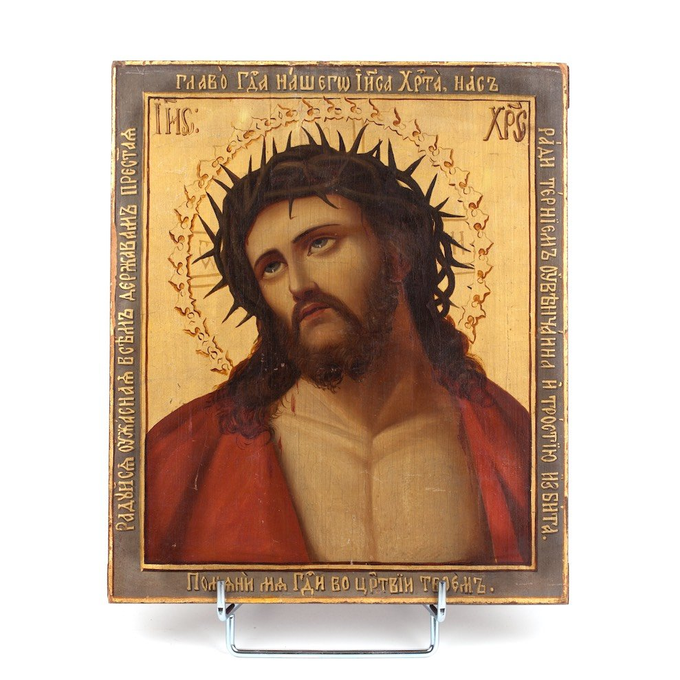 Russian Icon Of Christ In The Crown Of Thorns