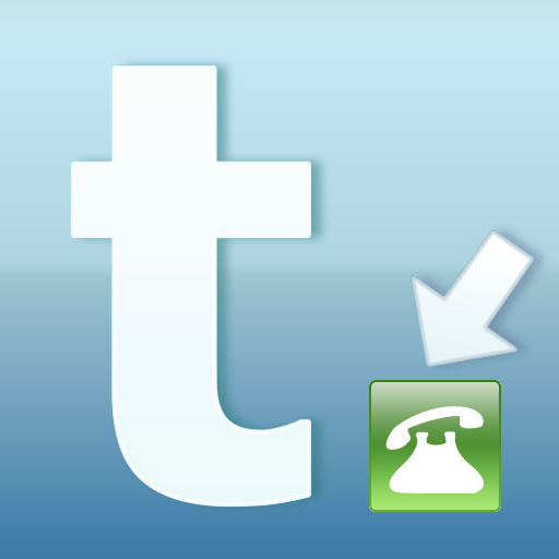 Current Status Icon For Twitter
