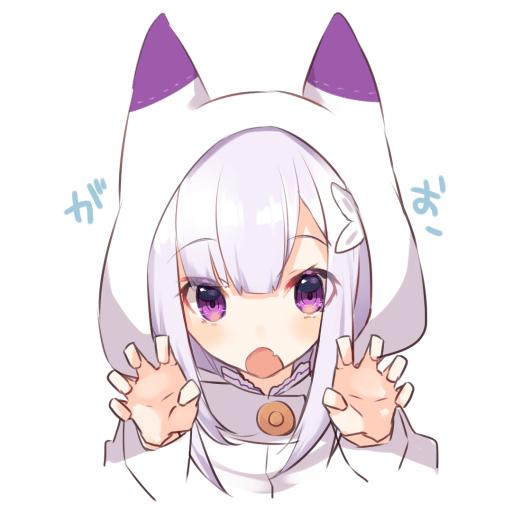 Icons Discord Cute Anime