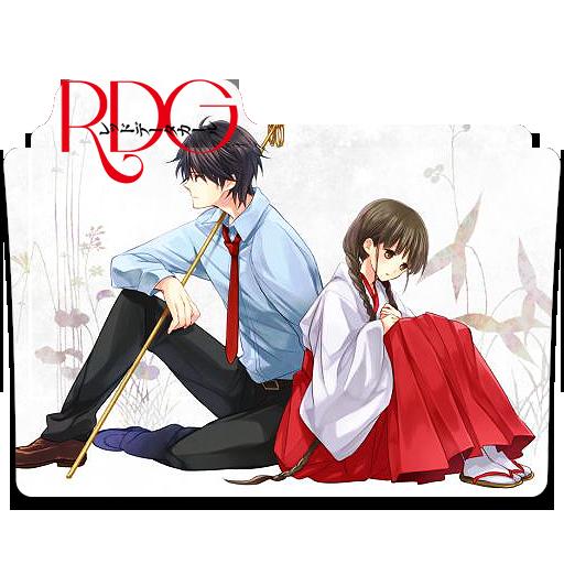 Rdg Red Data Girl Icon