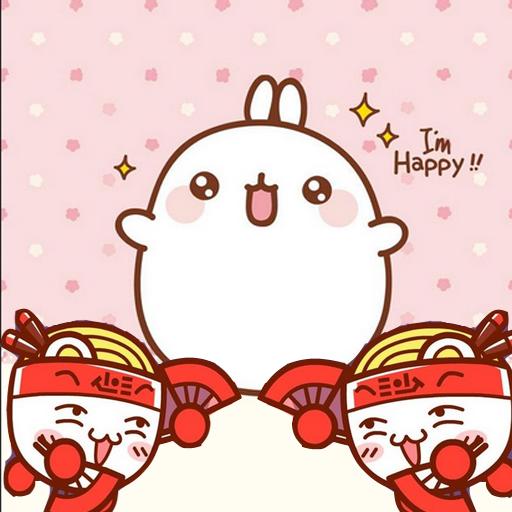 Cute Wallpaper Kawaii Apk
