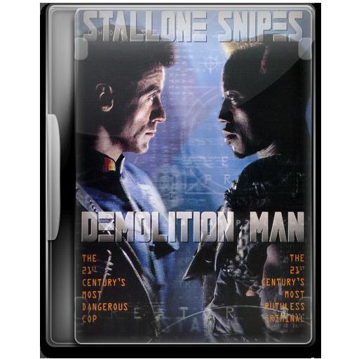 Demolition Man Icon Movie Mega Pack Iconset