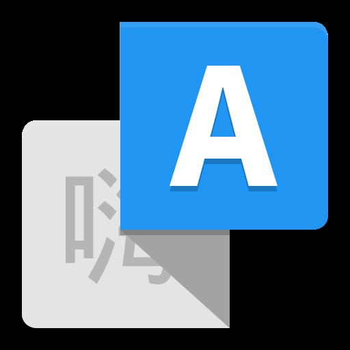 Preferences Desktop Locale Icon Papirus Apps Iconset Papirus