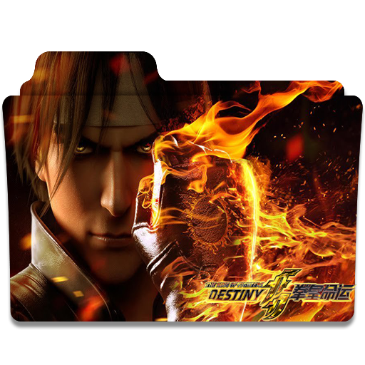 The King Of Fighters Destiny Icon Folder