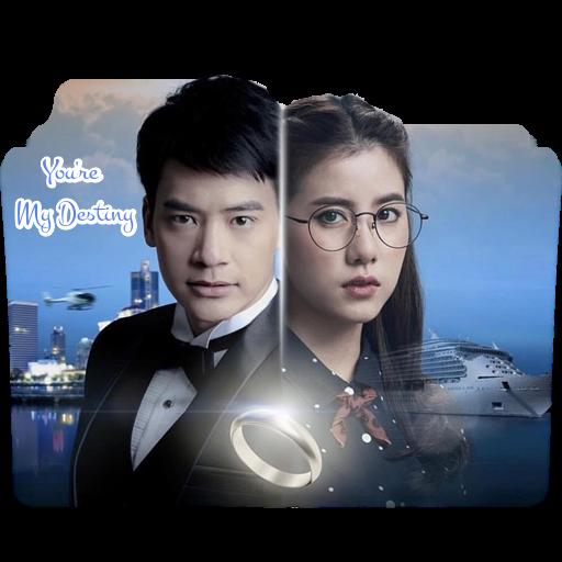 You Are My Destiny Thai Drama Folder Icon