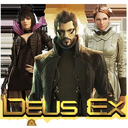 Deus Ex Hd Png Transparent Deus Ex Hd Images