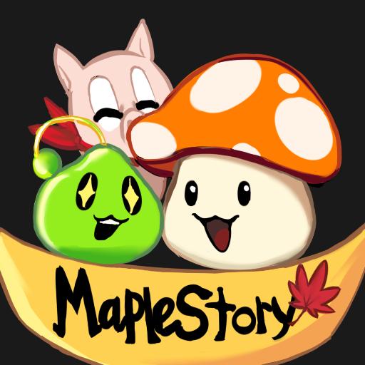 Contest Design A Discord Icon For Maplestory!