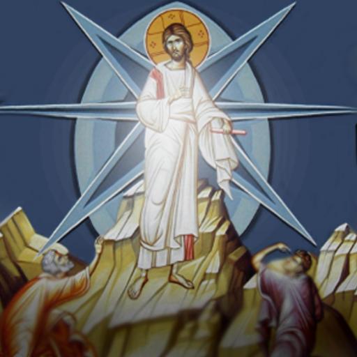 The Myrrh Bearing Of The Holy Theotokos