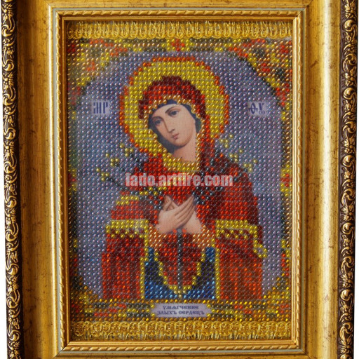 The Softening Of Evil Hearts Orthodox Christian Bead Embroidered