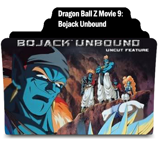 Anime Icons On Twitter Dragon Ball Z Movie Bojack Unbound