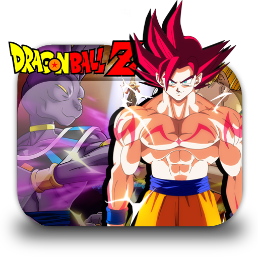 Dragonball Z Folder Icons Collection
