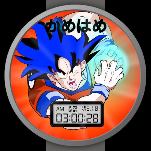 Dragon Ball Z Classic Digital For Moto