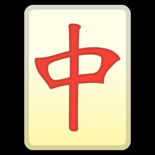 Mahjong Red Dragon Icon Noto Emoji Activities Iconset Google