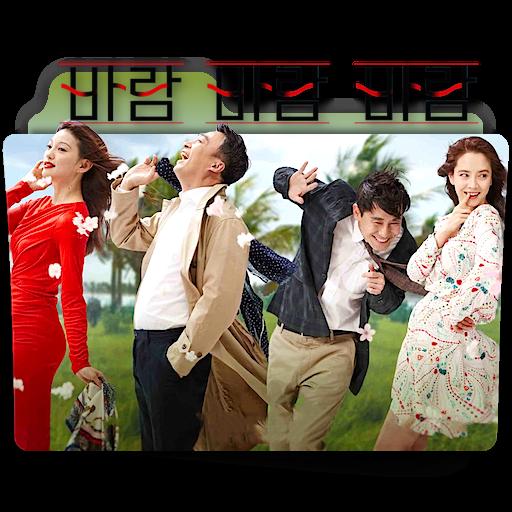 Jkcth Folder Icon, Movies, Korean