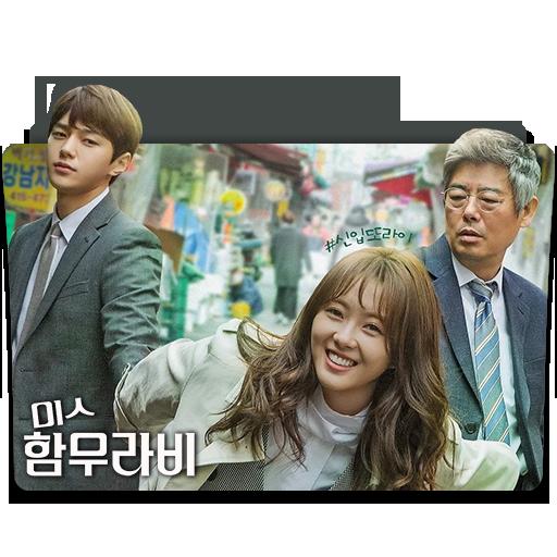 Jkcth Sung Dong Il, Go Ara, Folder Icon