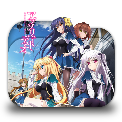 Absolute Duo Folder Icon