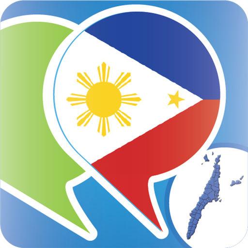 Tagalogfilipino Phrasebook