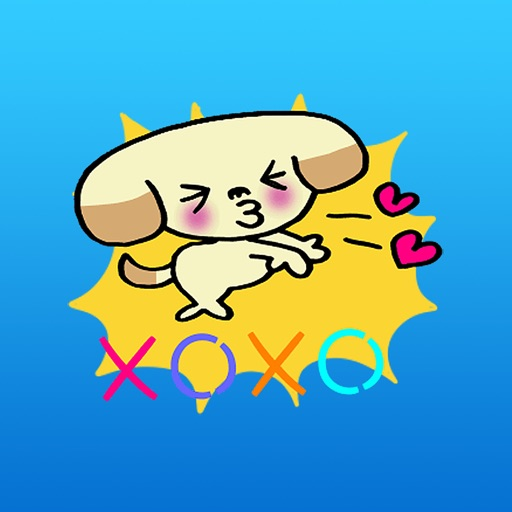 Elmo The Cute Dog Stickers App Data Review