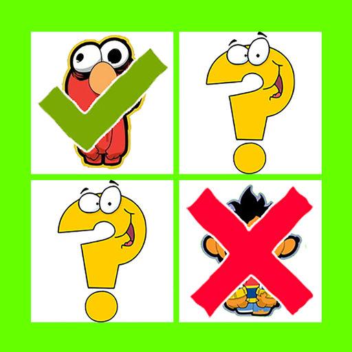 Matching Elmo Card Game