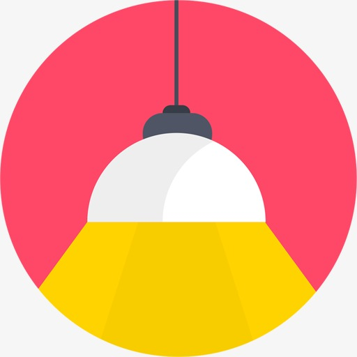 Light Icon Png Images In Collection