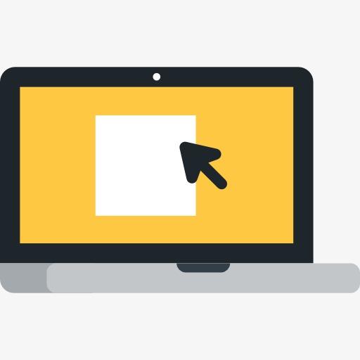 Computer Icon, Yellow Computer Icon, Cartoon Computer Icon