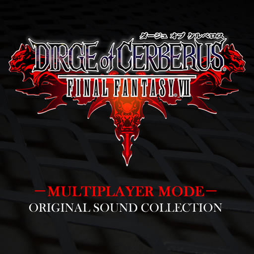 Dirge Of Cerberus Final Fantasy Vii Multiplayer Mode Original