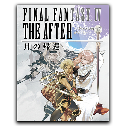 Icon Final Fantasy Iv The After Years