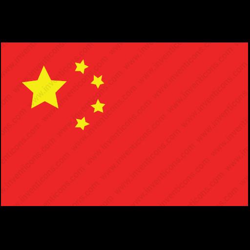 Download China,flag Icon Inventicons