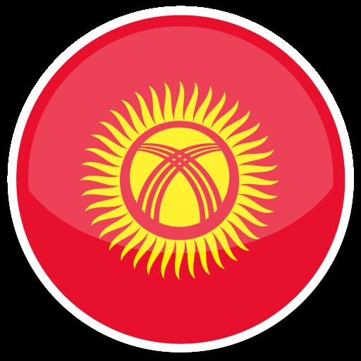 Flat Round World Flag Icon Set Tomato