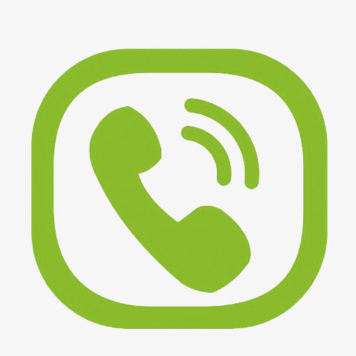 Phone Logo Green Phone Symbol Phone Clipart Green Phone Icon Png