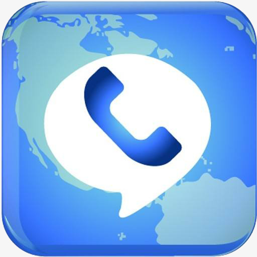 Blue Phone Icon, Phone Clipart, Service Hotline, Blue Icon Png