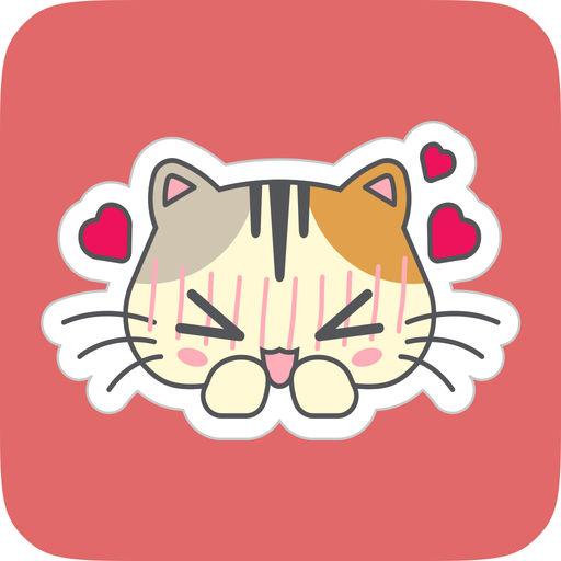 Cute Kitty Emoji Pack