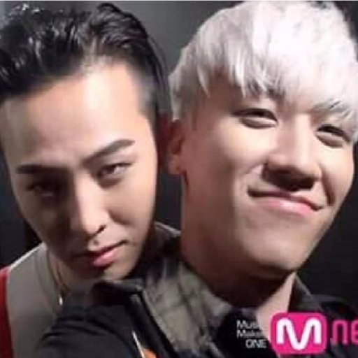 G Dragon And Seungri