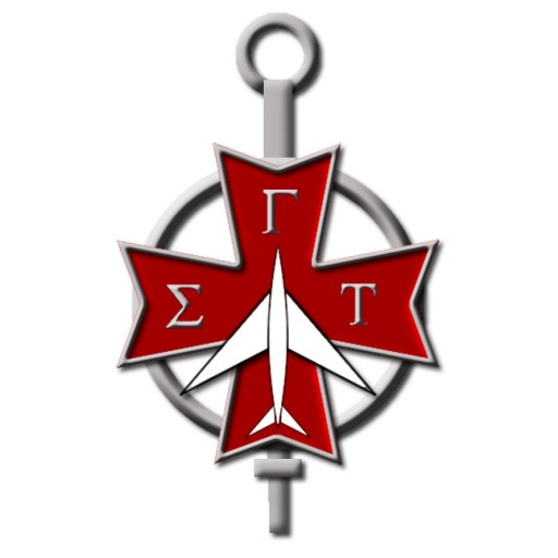 Cropped Sgt Key Sigma Gamma Tau