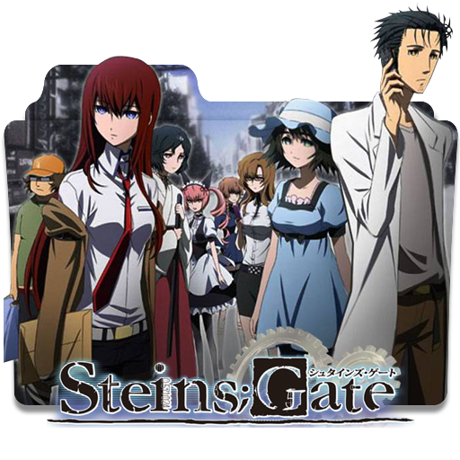 Steins Gate Folder Icon