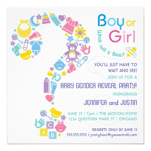 Question Mark Gender Reveal Party Invitation Cute And Colorful