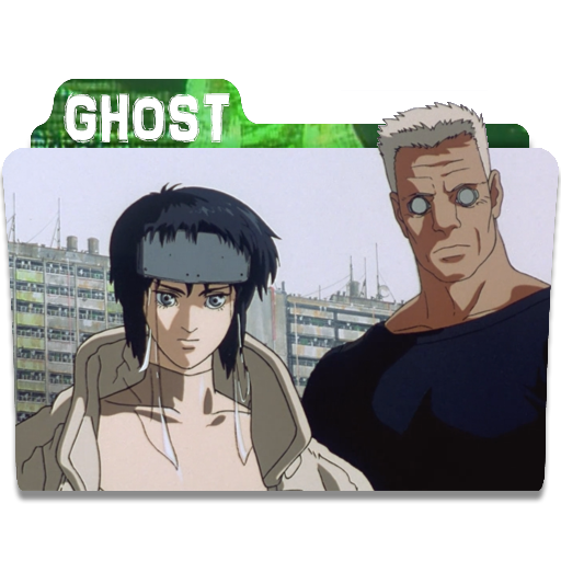 Ghost In The Shell Folder Icon