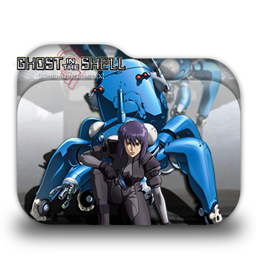 Ghost In The Shell Stand Alone Complex Folder Icon