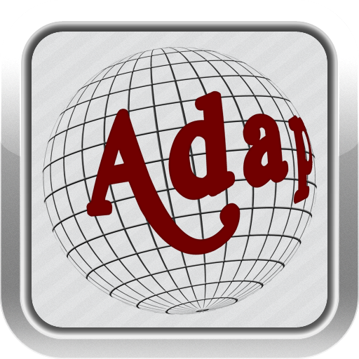 Custom App Icon Giveaway! Adaptistration