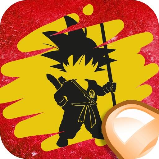 Dragon Ball Edition Free Game Anime Dbz Character Trivia Quiz