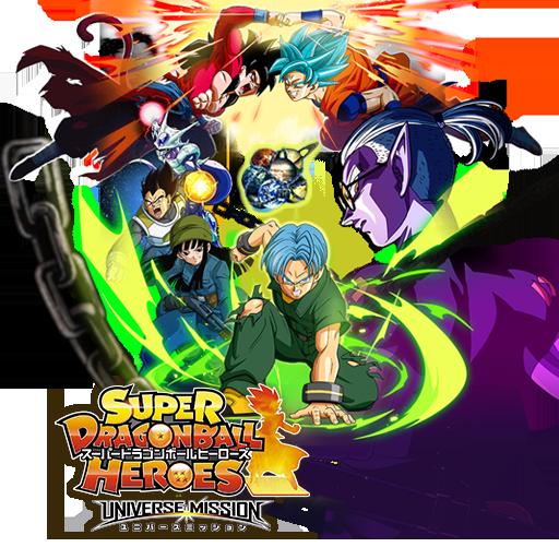 Super Dragon Ball Heroes Icon