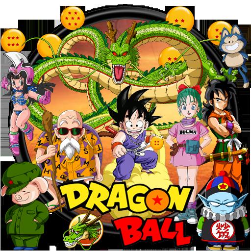The Saga Of Goku Icon